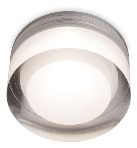 Firstlight 2341 High Quality Acrylic View LED Dimmable Downlight